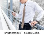 serious business man staring at ...   Shutterstock . vector #683880256