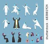 the arab people  men and women...   Shutterstock .eps vector #683881924