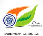 indian independence day... | Shutterstock .eps vector #683882266