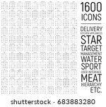 exclusive 1600 thin line icons... | Shutterstock .eps vector #683883280