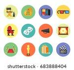 vector flat style set of cinema ... | Shutterstock .eps vector #683888404