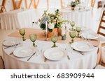 in the wedding banquet area... | Shutterstock . vector #683909944