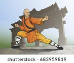 Shaolin Monk Landscape