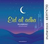 eid al adha  eid ul adha... | Shutterstock .eps vector #683974750