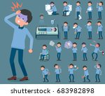 set of various poses of flat... | Shutterstock .eps vector #683982898