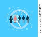 focus target group. five people ... | Shutterstock .eps vector #683983120