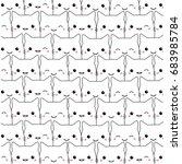 cute cat wallpaper | Shutterstock .eps vector #683985784