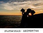 wedding | Shutterstock . vector #683989744