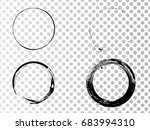 vector frames. circle for image.... | Shutterstock .eps vector #683994310