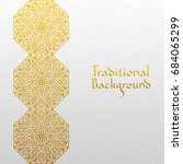 abstract background with... | Shutterstock .eps vector #684065299