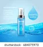 bottle of moisturizing thermal... | Shutterstock .eps vector #684075973
