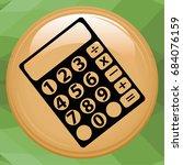 calculator icon  vector...