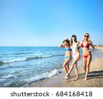 group of happy friends having... | Shutterstock . vector #684168418