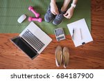 woman work and workout at home... | Shutterstock . vector #684187900