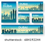 dubai vector brochure cards set.... | Shutterstock .eps vector #684192244