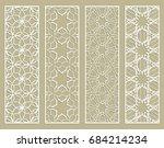 decorative geometric line... | Shutterstock .eps vector #684214234