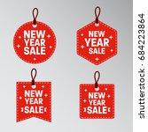 unique super sale banner with... | Shutterstock .eps vector #684223864