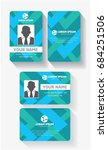 user id card set with color... | Shutterstock .eps vector #684251506