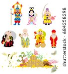 the seven lucky gods | Shutterstock .eps vector #684258298