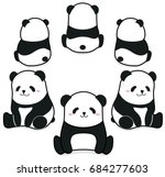 cute funny cartoon style panda... | Shutterstock .eps vector #684277603