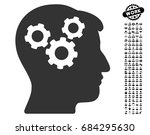 mind gears icon with black... | Shutterstock .eps vector #684295630