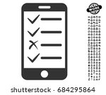 mobile test icon with black... | Shutterstock .eps vector #684295864