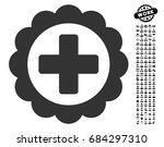 medical sticker icon with black ... | Shutterstock .eps vector #684297310