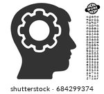 human mind icon with black... | Shutterstock .eps vector #684299374