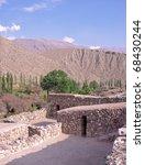Ancient Fortified Citadel (Pucara) in Tilcara, Northern Argentina