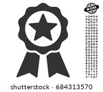 certification seal icon with... | Shutterstock .eps vector #684313570