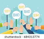 auction competition. hand... | Shutterstock .eps vector #684313774