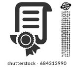 certified scroll document icon... | Shutterstock .eps vector #684313990