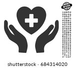 cardiology care hands icon with ... | Shutterstock .eps vector #684314020