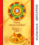 illustration of greeting card... | Shutterstock .eps vector #684319540