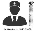 head physician icon with black... | Shutterstock .eps vector #684326638
