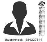 clerk icon with black bonus...   Shutterstock .eps vector #684327544