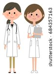 the lady and the nurse who put... | Shutterstock .eps vector #684357163