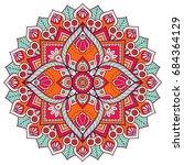 flower mandala. vintage... | Shutterstock .eps vector #684364129