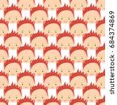 kids character seamless pattern ... | Shutterstock .eps vector #684374869