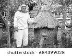 full length monochrome shot of... | Shutterstock . vector #684399028