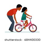 father and daughter. father... | Shutterstock .eps vector #684400330
