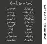 back to school hand drawn white ... | Shutterstock .eps vector #684458296
