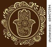 hamsa hand drawn symbol in...   Shutterstock .eps vector #684472594