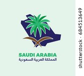 saudi arabia palm creative logo ... | Shutterstock .eps vector #684513649