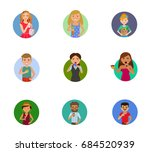 eating and drinking icon set   Shutterstock .eps vector #684520939