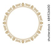 decorative line art frames for... | Shutterstock . vector #684526600