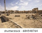 town near palmyra in syria | Shutterstock . vector #684548764
