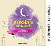 eid al adha  eid ul adha... | Shutterstock .eps vector #684558184