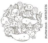 Underwater Circle Shape Pattern ...