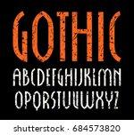 narrow sanserif font in new... | Shutterstock .eps vector #684573820
